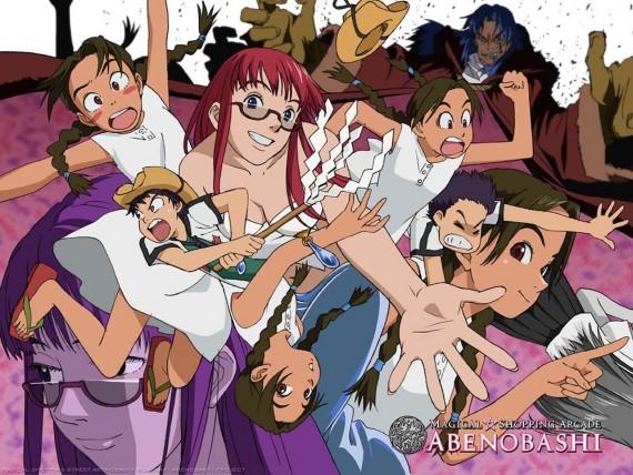Free Send to Mobile Phone Abenobashi Anime wallpaper num.5