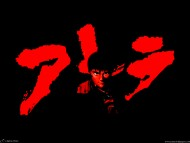 Akira / Anime