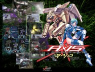 Axis / Anime