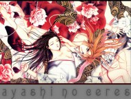 Ayashi No Ceres / Anime