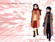 Azumanga Daioh / Anime