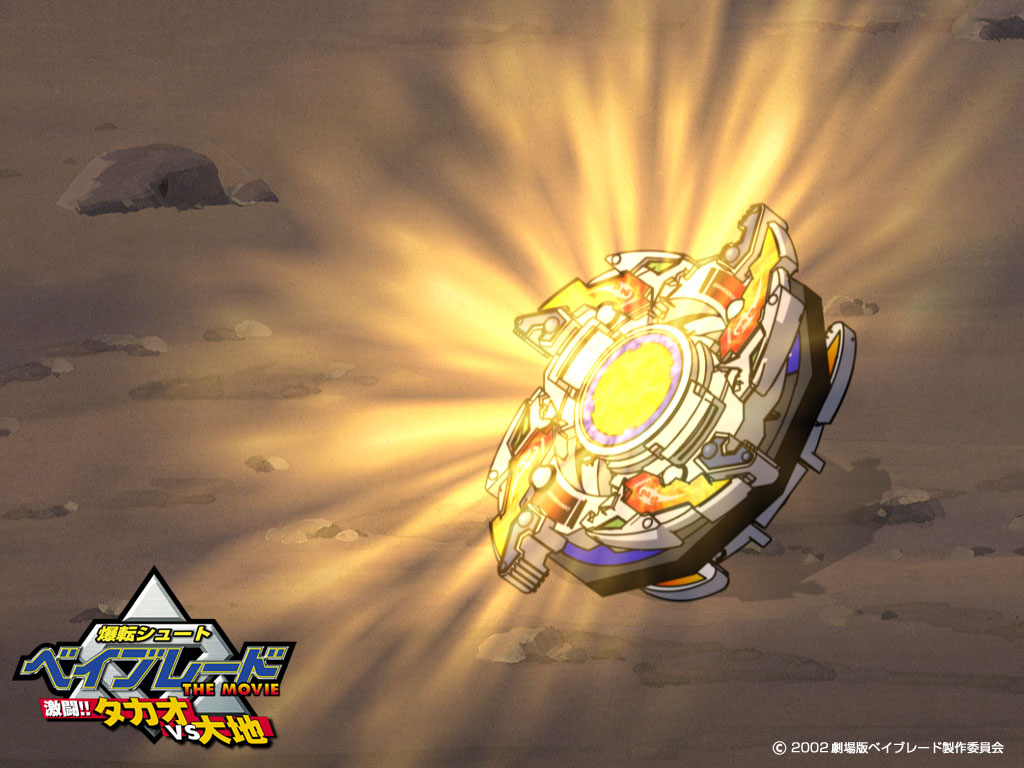 Full size Beyblade wallpaper / Anime / 1024x768
