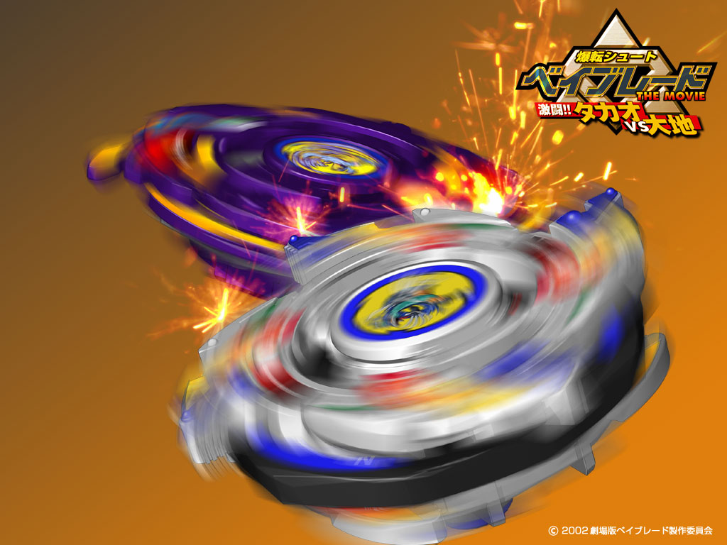 Search & download more from file hosting: Beyblade, Anime, 1024x768, ...