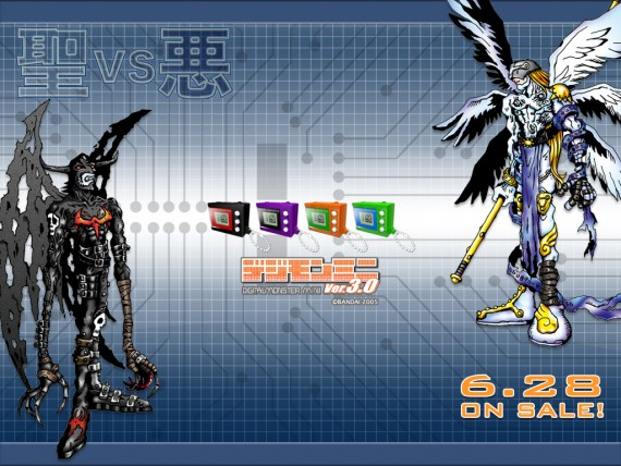 Free Send to Mobile Phone Digimon Anime wallpaper num.8