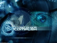 Ghost In The Shell / Anime