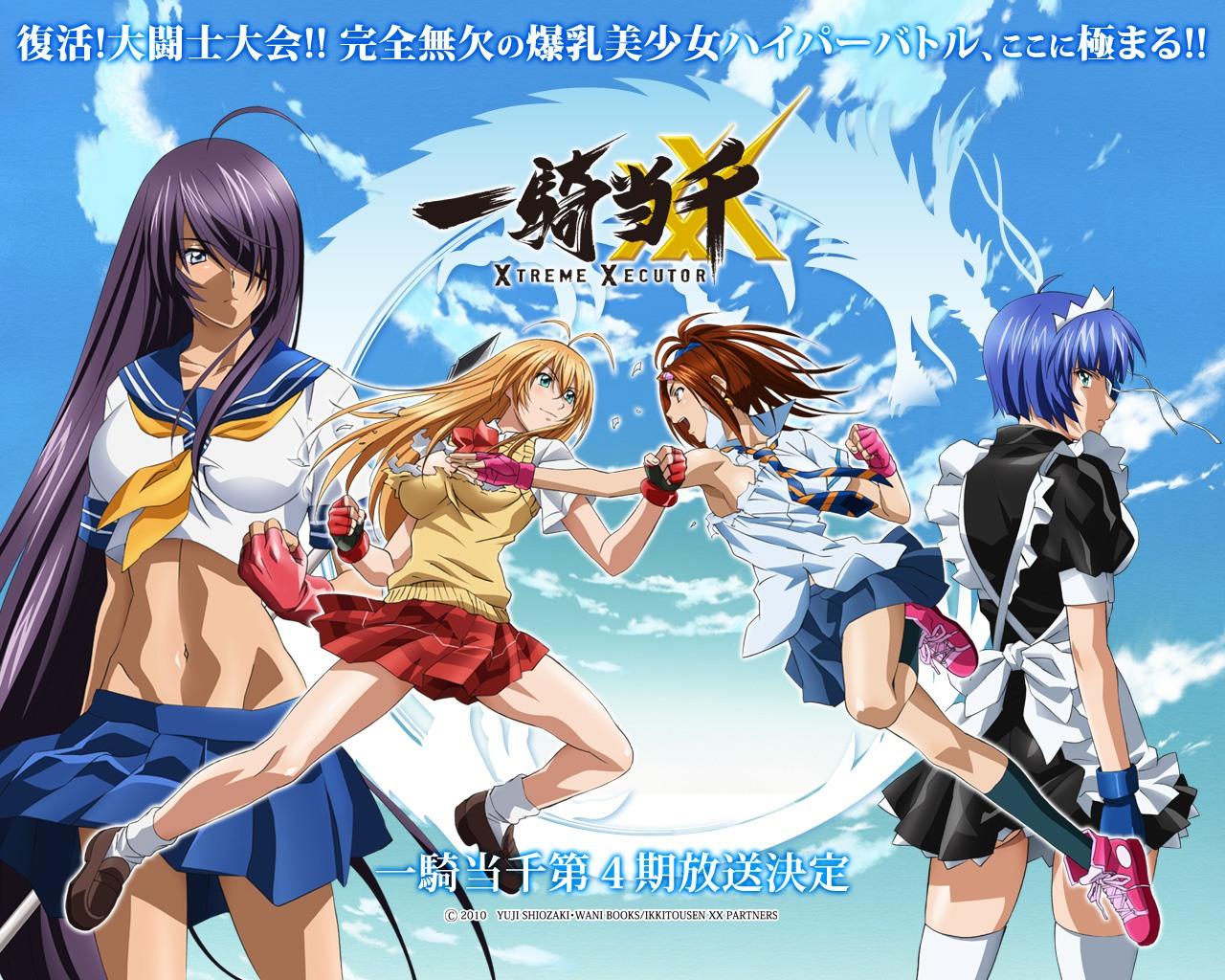 Download High quality Ikki tousen: Xtreme Xecutor wallpaper / Anime / 1280x1024