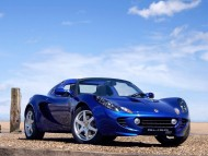 Dark blue Elise S / Lotus