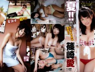 Download Ai Shinozaki / Ai Shinozaki