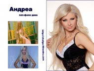 Andrea / Celebrities Female