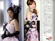 Aya Ueto / High quality Celebrities Female