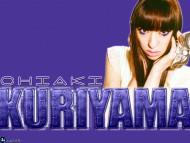Chiaki Kuriyama / Celebrities Female