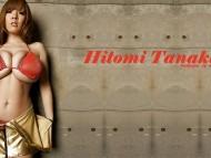 Hitomi Tanaka / Celebrities Female