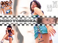 Miho Yoshioka / Celebrities Female