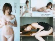 Ryoko Tanaka / Ryoko Tanaka