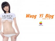 Wang Yi Bing / Celebrities Female