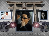 Takeshi Kitano / Celebrities Male