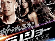G.I. Joe Retaliation / Movies