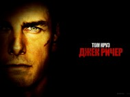Jack Reacher / Movies