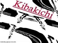 Kibakichi / Movies