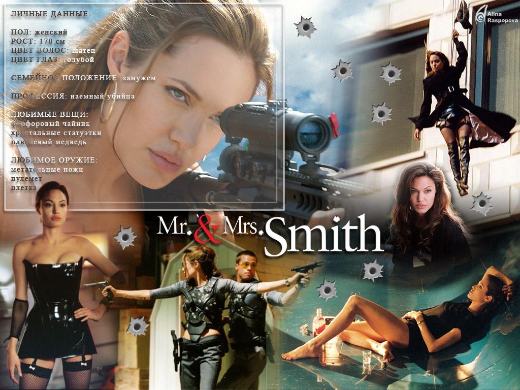 mrs smith