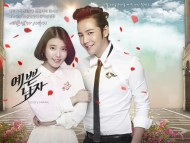 Pretty Man / Movies