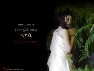 The Last Samurai / HQ Movies