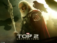 Thor 2 The Dark World / HQ Movies