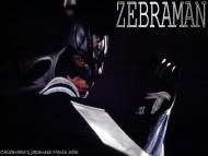 Zebraman / Movies