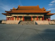 China / Cities
