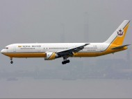 Royal Brunei / Civilian Aircraft