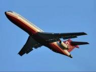 Cal / Civilian Aircraft