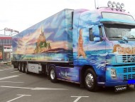 Download Trucks / Vehicles